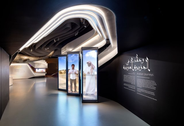 KACWC - King Abdulaziz Center for World Culture - Gallery 4 Saudi Arabia Bolidtop 525